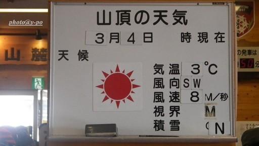 photo2166.JPG