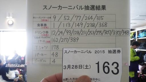 photo1405.JPG